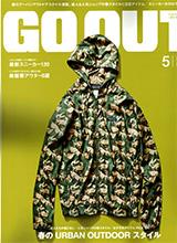 goout-01