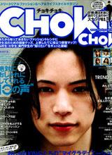 chokichoki-6-(1)