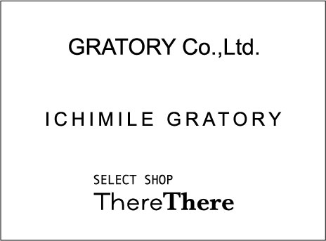 GRATORY-求人