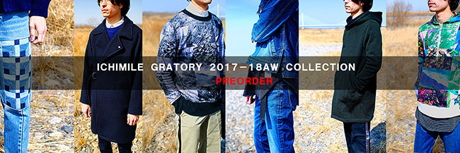 2017_18_AW_PREORDER.s